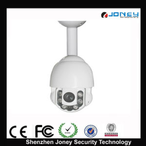 4 Inch 10X Optical Zoom 700tvl IR PTZ Camera Mini pictures & photos