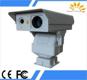 CMOS Sensor IR Camera pictures & photos
