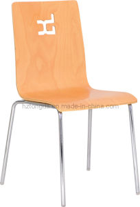 Bent Plywood Dining Chair (TDC-159)