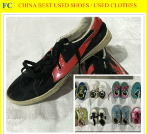 Women & Lady Casual Shoes, Sport & Leather Used Shoes (FCD-005) pictures & photos