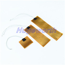 Flexible Nfrared Heating Film