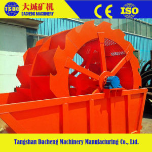 High Capacity Energy Saving China Sand Washer pictures & photos