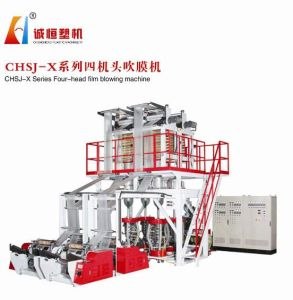 High Speed Four Head Plastic Film Blowing Machine pictures & photos