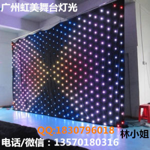 LED RGB Full Color Vision Curtain for Video or Disco pictures & photos