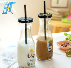 Food Container 280ml 10oz Milk Glass Bottle Yogurt Glass Bottle with Metal Lid pictures & photos