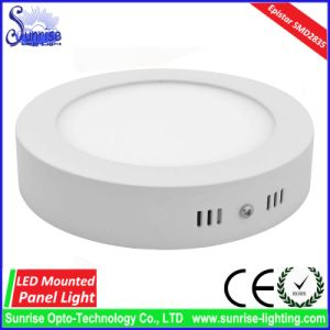 New Aluminum Ultra Thin Mount Round Ceiling 12W LED Panel