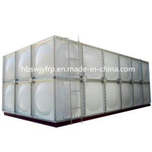 FRP/SMC /FRP Sectional Water Tank pictures & photos