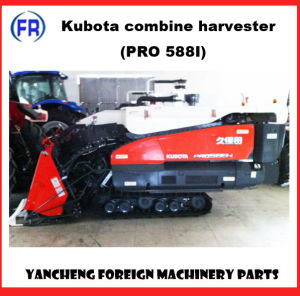 Kubota 588I Combine Harvester pictures & photos