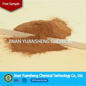 Concrete Admixture Sodium Lignosulphonate for Water Reducing (lignosulfonate) pictures & photos