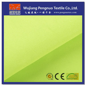 Fluorescent Yellow and Fluorescent Red Fabric (Passed En-471)