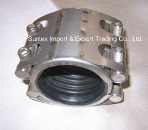 Double Lock Stainles Steel Pipe Coupling with Rubber Lining pictures & photos