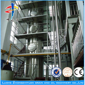 Olive Oil Refinery Machine with The Capacity of 20 Tpd pictures & photos