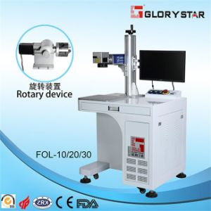 Glorystar Fiber Laser Marking Machine with Rotary Device (FOL-20) pictures & photos