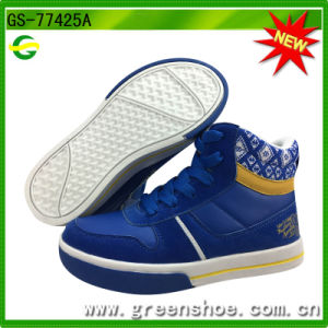 2017 Hot Sell Children Warm Casual Shoes Custom Footwear Online pictures & photos