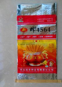PP Woven Bags Manufacturers for Rice, Flour, Fertilizer, Wheat, Corn pictures & photos