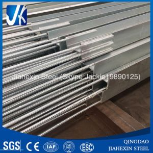 100uc Welded with Reinforced Bar pictures & photos