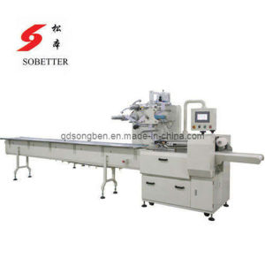 Wafer Pillow Packaging Machine pictures & photos