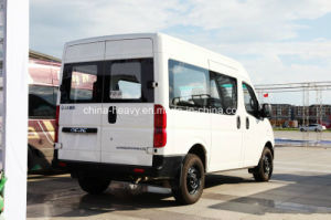 Hot Sale Dongfeng 136HP Yufeng Closed Cargo Van Cargo Bus pictures & photos