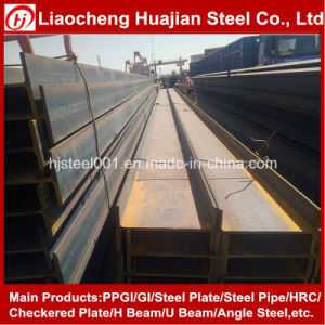 Hot Rolled H Beam Specification Used on Construction pictures & photos