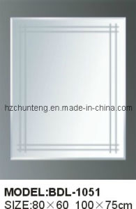 Engraved Designs Mirror (CT-17)