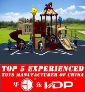 HD2014 Outdoor Magic Collection Kids Park Playground Slide (HD14-018A) pictures & photos