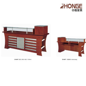 Wooden Reception Desk (ZH-994)