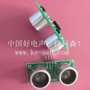 Ultrasonic Transducer 40kHz 16mm Transmitter Receiver Sensor pictures & photos