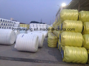 Plastic Water Tank Making Blow Molding Machine pictures & photos