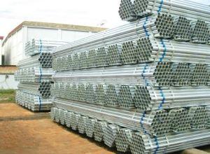 Hot-DIP Galvanized Steel Pipe