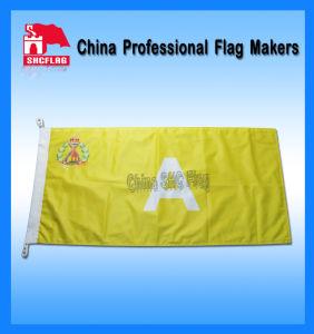 Custom Flag (1_07)