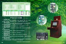 Computer Intelligent System