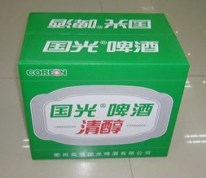 Beverage Carton Box