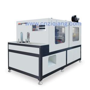 Plastic Stretch Blow Moulding Machine (ZQ-A1500-2) pictures & photos