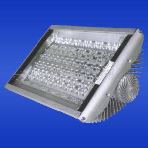 LED Street Lamp Road Lighting