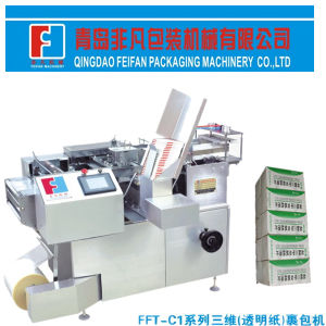 Automatic Cellophane Wrapping Machine pictures & photos