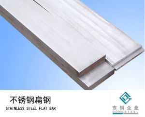 Stainless Steel Flat Bar - 4