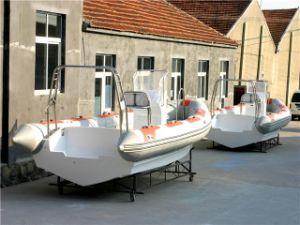 PVC / Hypalon Rigid Inflatable Boat (RIB660)