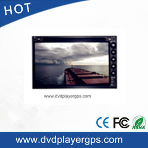 6.95 Inch Uiversal Two DIN GPS Car DVD Player pictures & photos