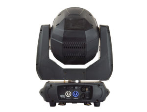Mini 7r Beam Moving Head with 16+24 Dual Prism pictures & photos