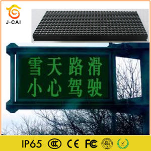 Advertising P10 Single Green LED Lighting Screen pictures & photos