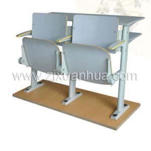 Tip-Up Seat (XH-6004)