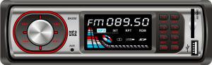FM Electronic Tuning Radio (SH-355)
