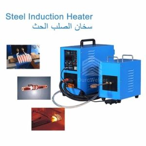 Small Power Induction Heating Furnace pictures & photos