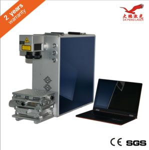 10W 20W Metal Ipg Fiber Laser Marking Machine for Ring, Plastis, PVC, Metal and Non-Metal pictures & photos