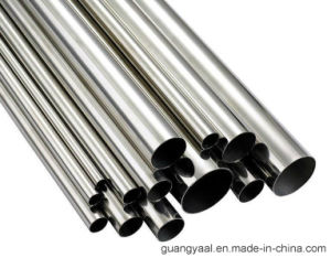6063 6061 T5 T6 Mill Finish or Polishing Extrusion Aluminium Tube pictures & photos