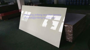 ISO9001: 2008 High Quality White Color High Gloss UV MDF pictures & photos