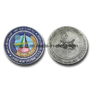 Custom Soft Enamel Souvenir Metal Coin (QL-SMB-0016) pictures & photos