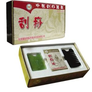 Guan Sha Therapy Kit (GYY brand) for Scraping Thereapy pictures & photos