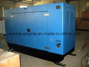 128kw/160kVA Deutz Silent Diesel Generator for Sale pictures & photos
