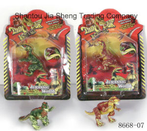 Dinosaur Toy (8668-07)